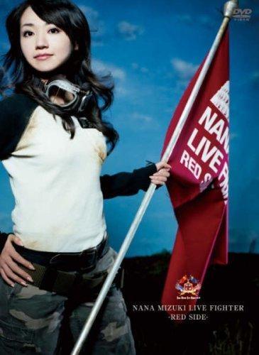 【DVD】水樹奈々/NANA MIZUKI LIVE FIGHTER -RED SIDE-