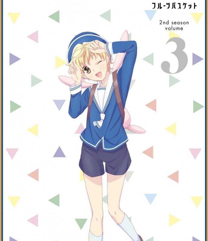 【Blu-ray】TV フルーツバスケット 2nd season Vol.3