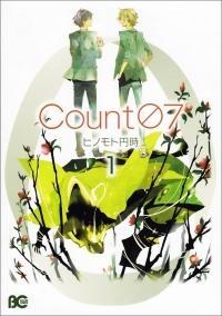 【コミック】Count07(1)