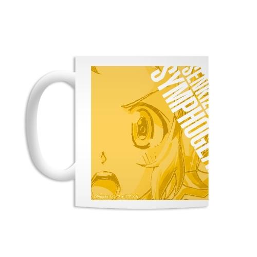 【グッズ-マグカップ】戦姫絶唱シンフォギアXV 立花 響 Ani-Art マグカップ サブ画像2