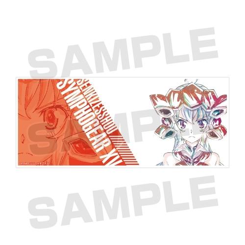 【グッズ-マグカップ】戦姫絶唱シンフォギアXV 雪音 クリス Ani-Art マグカップ サブ画像3