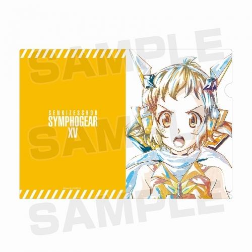 【グッズ-クリアファイル】戦姫絶唱シンフォギアXV 立花 響 Ani-Art クリアファイル サブ画像2