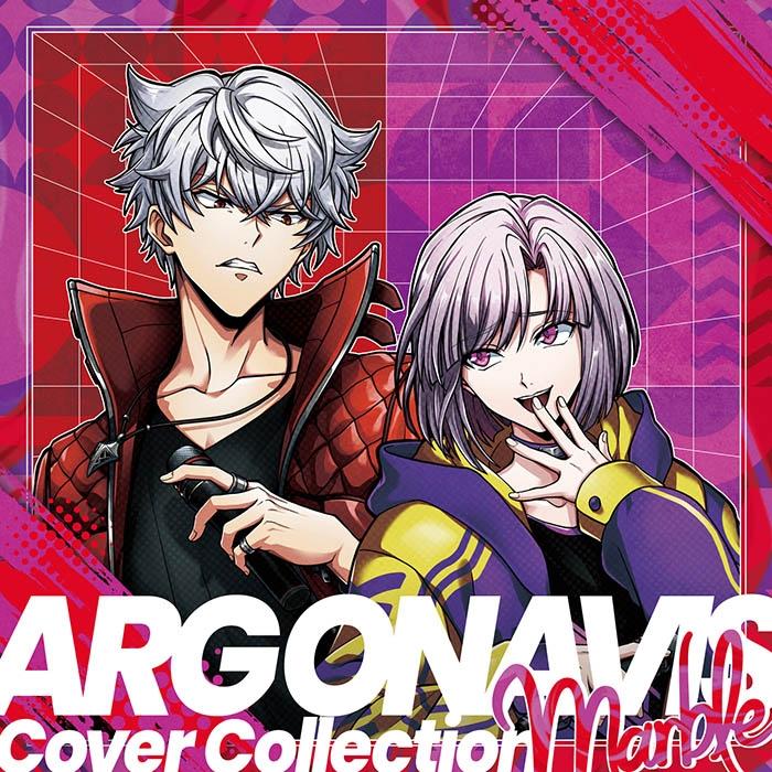 【アルバム】ARGONAVIS from BanG Dream!(アルゴナビス フロム バンドリ!) 「ARGONAVIS Cover Collection -Marble-」