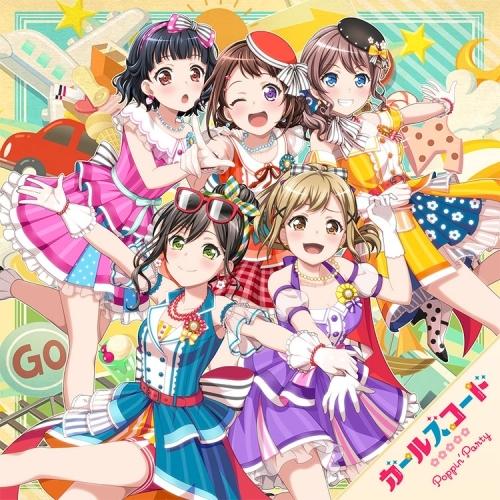 【マキシシングル】バンドリ! ガールズバンドパーティ! 「ガールズコード」/Poppin'Party