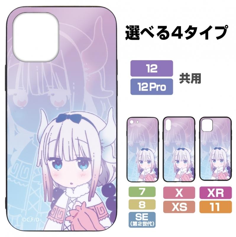 【グッズ-携帯グッズ】小林さんちのメイドラゴンS カンナ 強化ガラスiPhoneケース/12・12Pro共用