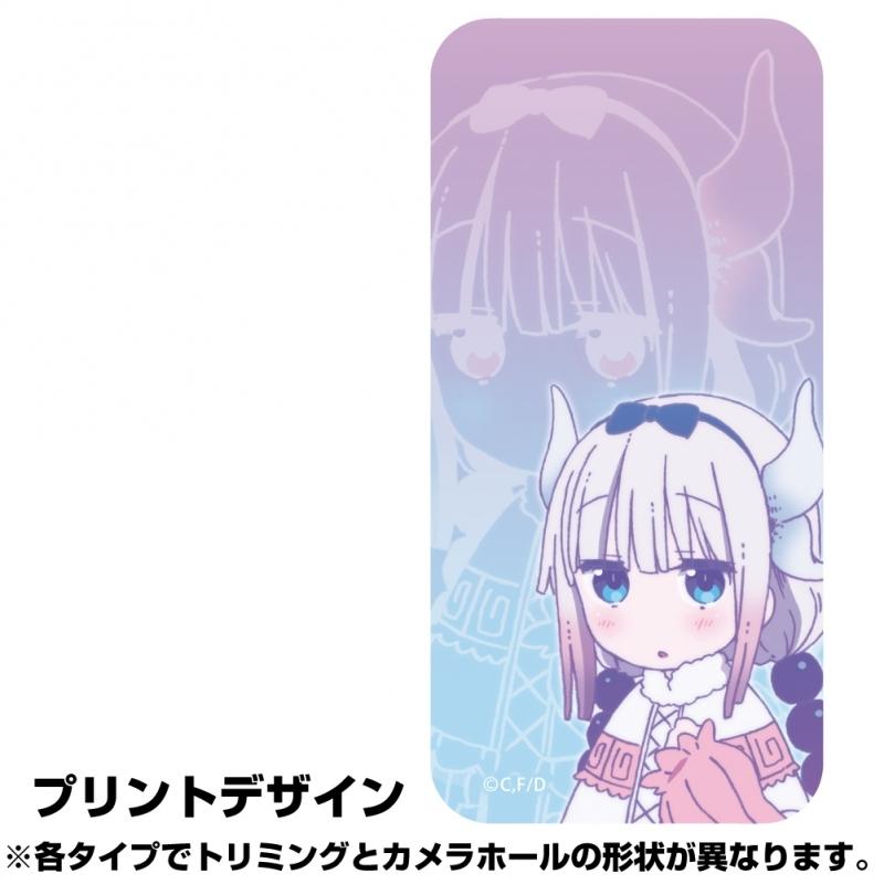【グッズ-携帯グッズ】小林さんちのメイドラゴンS カンナ 強化ガラスiPhoneケース/12・12Pro共用 サブ画像2