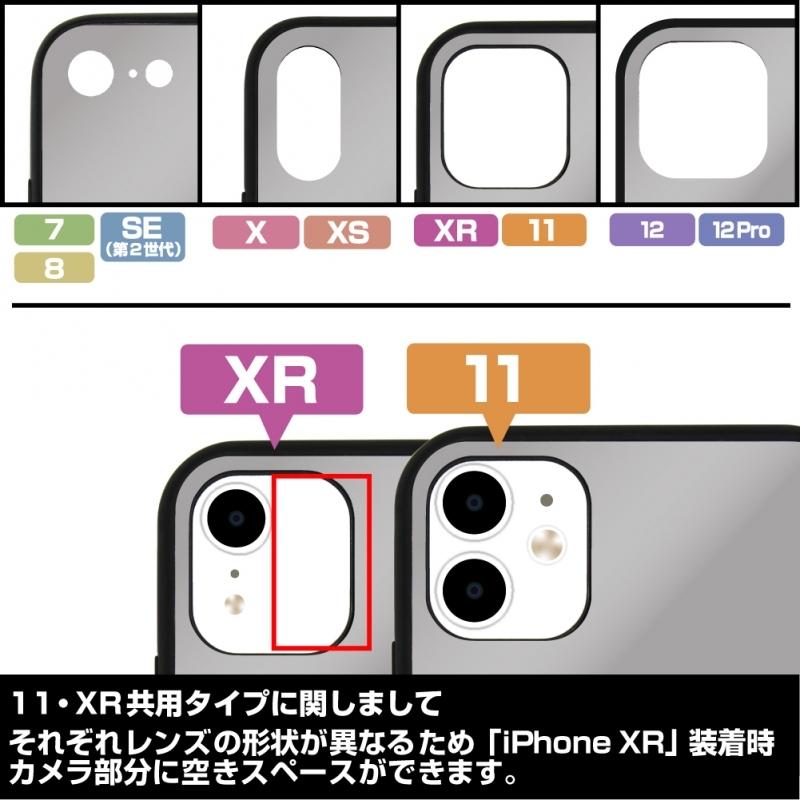 【グッズ-携帯グッズ】小林さんちのメイドラゴンS カンナ 強化ガラスiPhoneケース/7・8・SE(第2世代)共用 サブ画像3