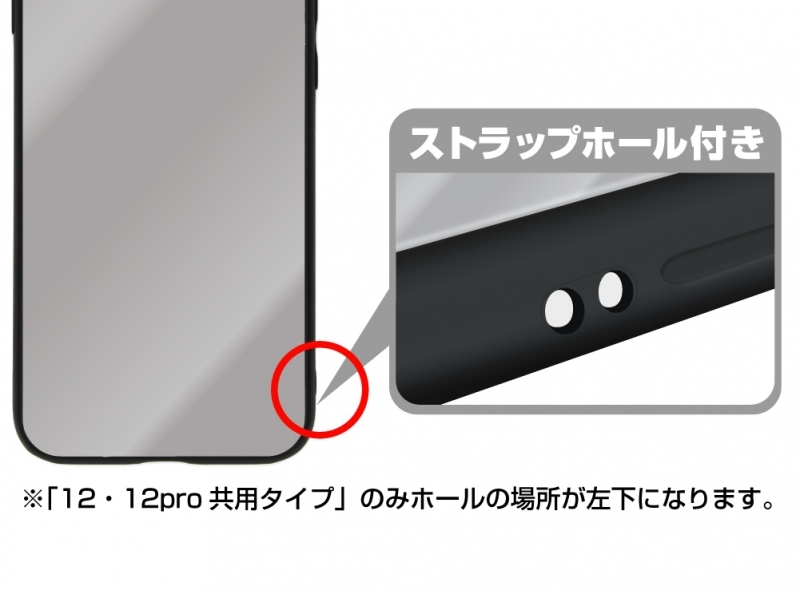 【グッズ-携帯グッズ】小林さんちのメイドラゴンS カンナ 強化ガラスiPhoneケース/7・8・SE(第2世代)共用 サブ画像4