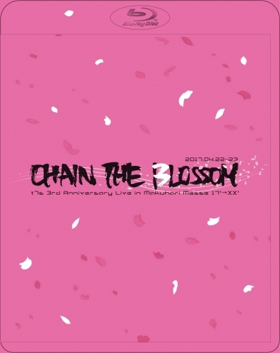 【Blu-ray】t7s 3rd Anniversary Live 17'→XX -CHAIN THE BLOSSOM- in Makuhari Messe 初回限定版