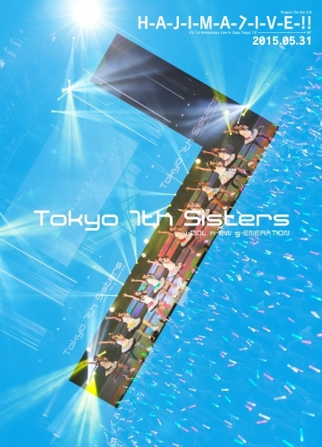 【Blu-ray】Tokyo 7th シスターズ H-A-J-I-M-A-L-I-V-E-!!
