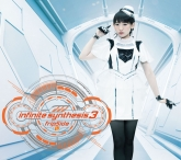 fripSide/infinite synthesis 3 初回限定盤 CD+DVD
