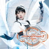 fripSide/infinite synthesis 3 通常盤