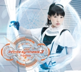fripSide/infinite synthesis 3 初回限定盤 CD+Blu-ray