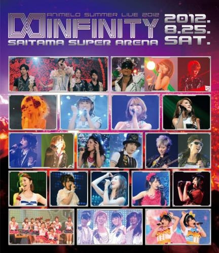 【Blu-ray】Animelo Summer Live 2012 -INFINITY∞- 8.25
