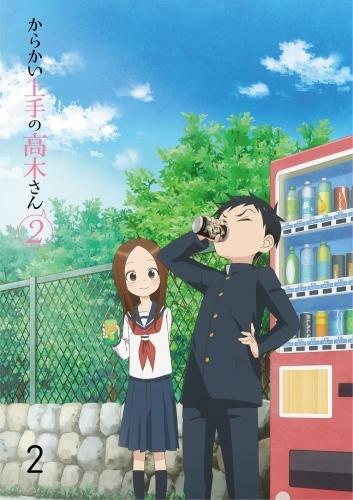 【Blu-ray】TV からかい上手の高木さん2 Vol.2 【初回生産限定版】