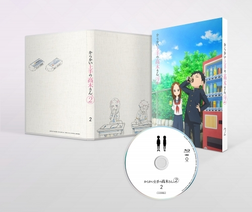 【Blu-ray】TV からかい上手の高木さん2 Vol.2 【初回生産限定版】 サブ画像2