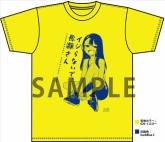 【ポイント景品】イジらないで、長瀞さん Tシャツ