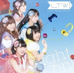 【主題歌】TV ゲーマーズ! ED「Fight on!」/Luce Twinkle Wink☆ 通常盤B
