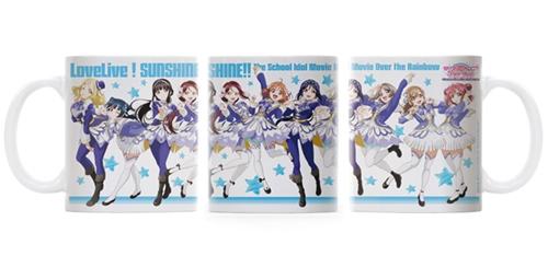 【グッズ-マグカップ】ラブライブ!サンシャイン!!The School Idol Movie Over the Rainbow フルカラーマグカップ