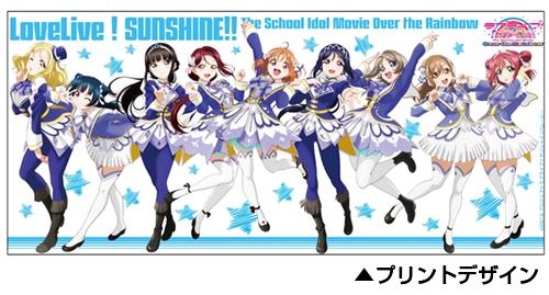 【グッズ-マグカップ】ラブライブ!サンシャイン!!The School Idol Movie Over the Rainbow フルカラーマグカップ サブ画像2