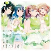 バンドリ! ガールズバンドパーティ! 「Don't be afraid!」/Glitter*Green【Blu-ray付生産限定盤】
