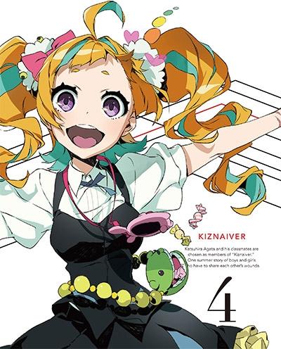 【DVD】TV キズナイーバー 4 完全生産限定版