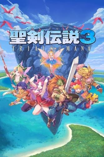【PS4】聖剣伝説3 トライアルズ オブ マナ サブ画像6