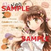 日向美ビタースイーツ♪ ~SWEET SMILE COLLECTION~ Vol.1