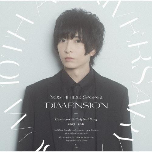 【アルバム】Yoshihide Sasaki 10th Anniversary Album「DIMENSION」/佐々木喜英 【初回仕様限定盤】