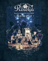 【Blu-ray】BanG Dream! Roselia 2017-2018 LIVE BEST -Soweit-/Roselia