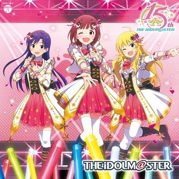 【マキシシングル】THE IDOLM@STERシリーズ15周年記念曲「なんどでも笑おう」/THE IDOLM@STER FIVE STARS!!!!! 【765PRO ALLSTARS盤】