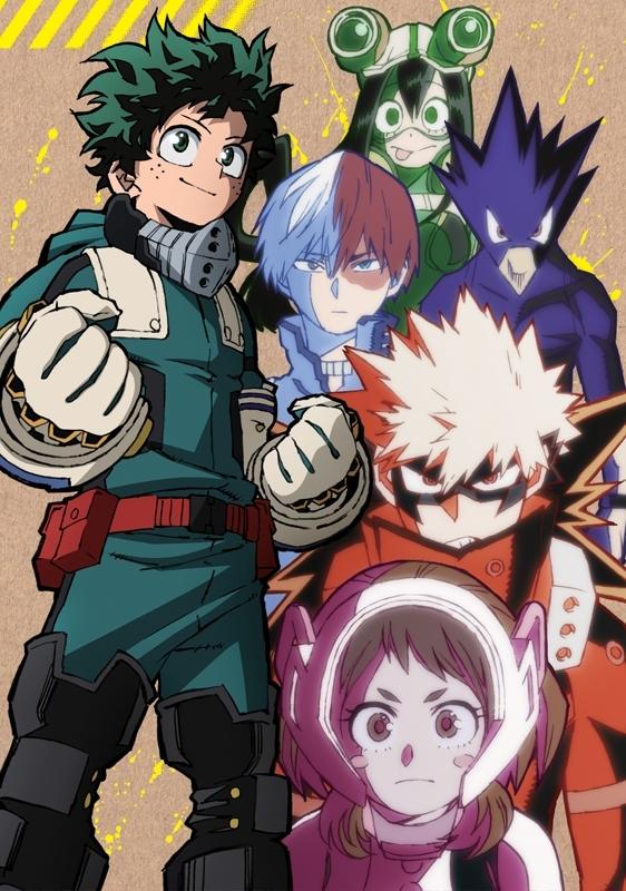 【Blu-ray】TV 僕のヒーローアカデミア 5th Vol.1 初回生産限定版