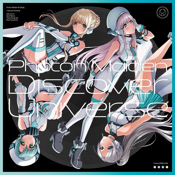 【マキシシングル】D4DJ 「Discover Universe」/Photon Maiden 【Blu-ray付生産限定盤】