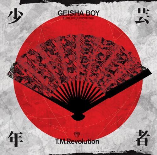 【アルバム】T.M.Revolution/GEISHA BOY -ANIME SONG EXPERIENCE- 初回生産限定盤B