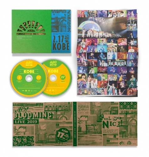 【DVD】A3! BLOOMING LIVE 2019 神戸公演版 サブ画像2
