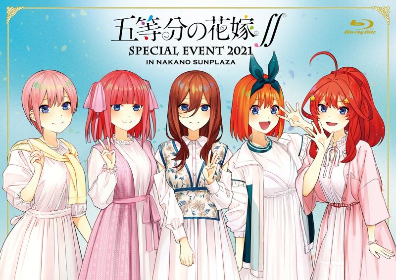 【Blu-ray】五等分の花嫁∬ SPECIAL EVENT 2021 in 中野サンプラザ