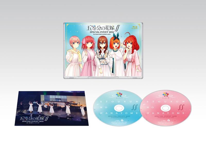 【Blu-ray】五等分の花嫁∬ SPECIAL EVENT 2021 in 中野サンプラザ サブ画像2