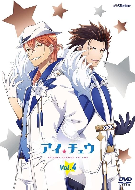 【DVD】TV  アイ★チュウ Vol.4