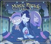 映画 リトルウィッチアカデミア 魔法仕掛けのパレード 主題歌「Magic Parade」/大原ゆい子