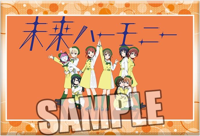 【グッズ-バッチ】ラブライブ!虹ヶ咲学園スクールアイドル同好会 スクエア缶バッジ「E」未来ハーモニーVer.