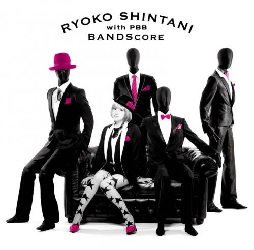 【アルバム】新谷良子 with PBB/BANDScore