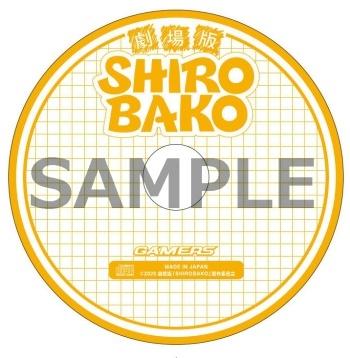 【Blu-ray】劇場版 SHIROBAKO 【豪華版】【ゲーマーズ限定版】【A4アクリルアートパネル&宮森あおい電話音声CD付】 サブ画像3