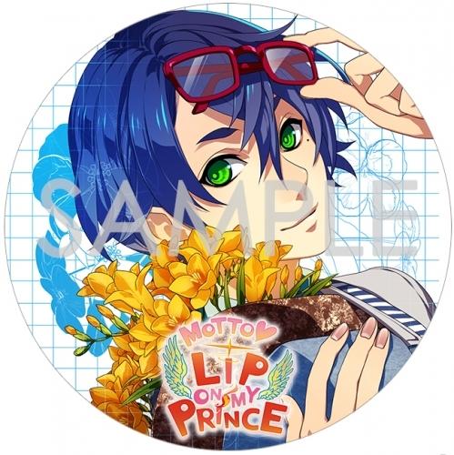 【ドラマCD】MOTTO・LIP ON MY PRINCE VOL.6 マホロ ~やわらかな淡雪のKISS~ (CV.緑川光)