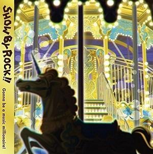 【アルバム】ゲーム SHOW BY ROCK!! ARCAREAFACT 1st Mini album「エンブレム」