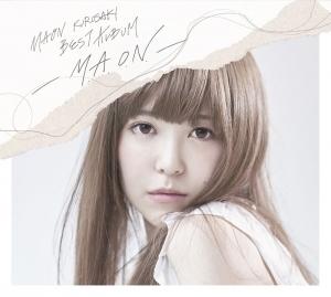 【アルバム】黒崎真音/MAON KUROSAKI BEST ALBUM -M.A.O.N-<初回限定盤CD+Blu-ray>