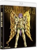 OVA 聖闘士星矢 黄金魂 -soul of gold- 5