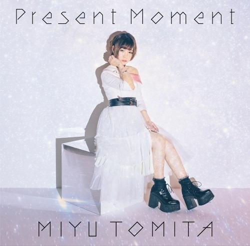 【主題歌】TV 放課後さいころ倶楽部 OP「Present Moment」/富田美憂【初回限定盤】