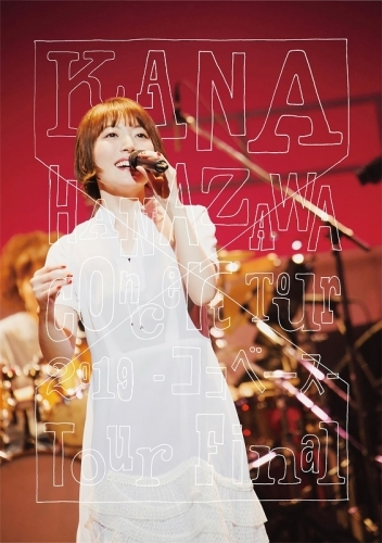 【Blu-ray】花澤香菜/KANA HANAZAWA Concert Tour 2019 -ココベース- Tour Final 初回生産限定版