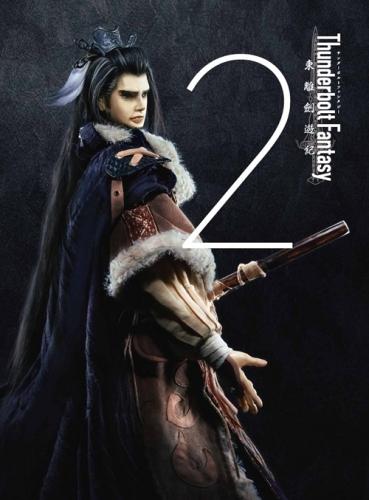 【Blu-ray】TV Thunderbolt Fantasy 東離劍遊紀 2 完全生産限定版 サブ画像2