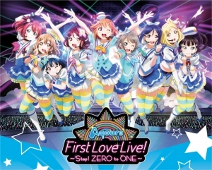 【Blu-ray】ラブライブ!サンシャイン!! Aqours First LoveLive! ~Step! ZERO to ONE~ Blu-ray Memorial BOX/Aqours